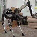 SpotMini, el robot doméstico de Boston Dynamics