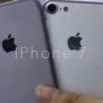 Un video revelaría cómo es el iPhone 7
