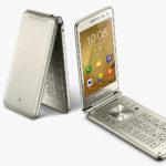 """Samsung Galaxy Folder 2, la renovación del celular con """"tapita"""""""