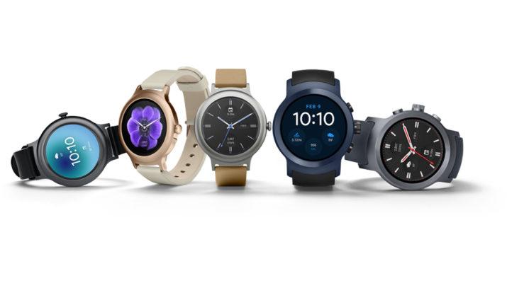 LG Watch Style Sport