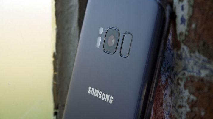 Samsunsg Galaxy S8