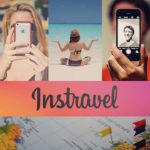 No, tu foto en Instagram no es original y este video lo demuestra