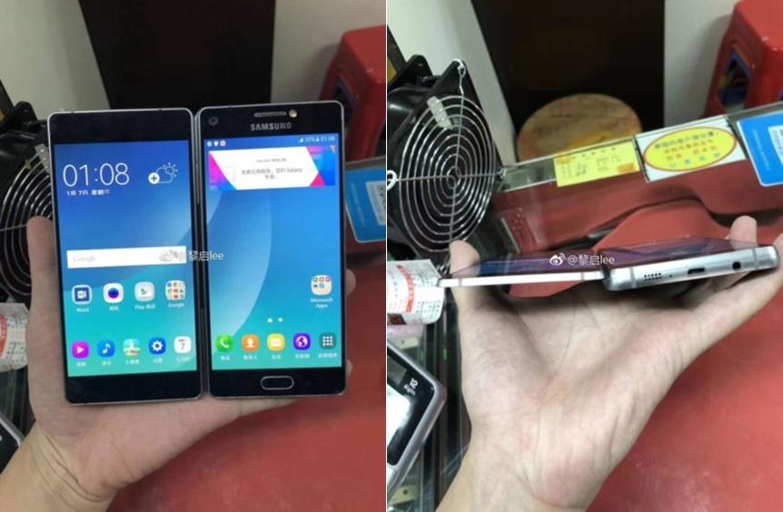 Este es el celular plegable de Samsung que fue cancelado