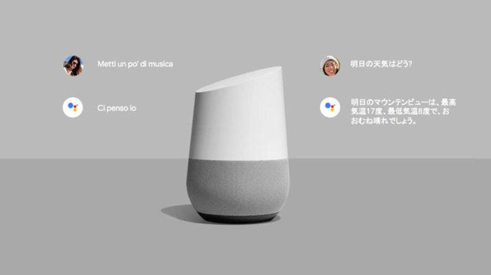 Asistente Google idiomas